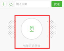 【跟着班班去冒险】才艺大比拼,有料show出来!!