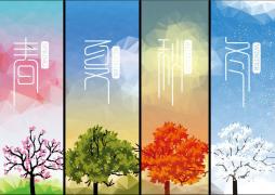 【HJR学习】一起来阅读:夏之物语:颜色与温度(3/4)(双语&音频)つづく