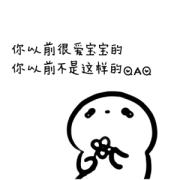 (已结束)【回复兑惊喜】请赐予我实用保(fǎ)护(lǜ)武器!
