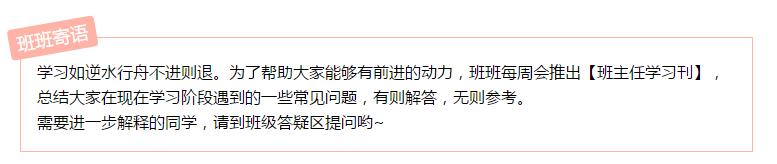 【旭旭班班学习刊】7月第3周-「エモい」了解一下