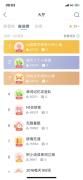打破沪江周榜最高得分记录!周65000+,奋进榜连续第1,超强小组欢迎你!!!