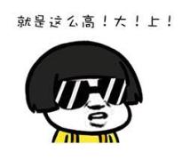 """【小羽班班学习刊】校园剧中常看到的日本学生的""""偏差値""""到底是什么?"""