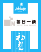 【初声唱吧】 東京ウインターセッション   2017-12-25