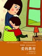 【资源】沪江大语文儿童班书目资源分享——童话与儿童文学系列(二年级)