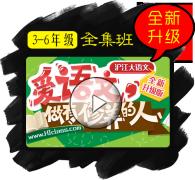 【资源】【沪江大语文】——书目资源汇总帖