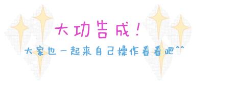 【2017.12日语能力考】估分器火热出炉!!!