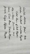英文书法(毛笔)