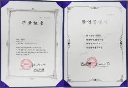 【沪江网校】【班级服务】班级毕业证书常见问题