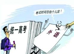 高考英语考前四大冲刺复习法!