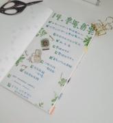 【说&手账】第6期:狐狸微课堂