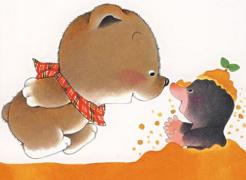 系列绘本推荐:小熊宝宝绘本