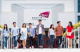 香港城市大学怎么样?综合实力十分强大!