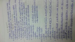 【桜の备考日记】023.EL_经济法_20170611
