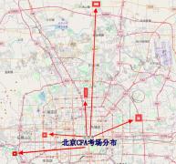 2018年6月北京CFA考场位置