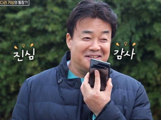 韩国年轻人常用的流行语大整理